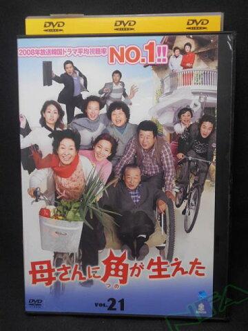 ZD01754【中古】【DVD】母さんに角が生えたvol.21