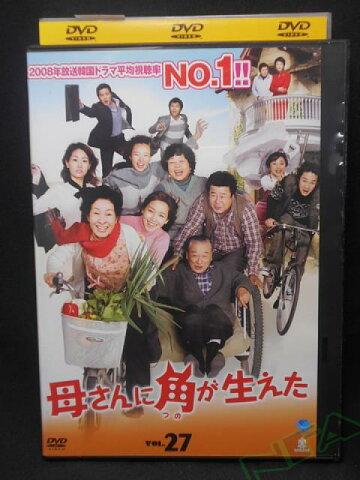 ZD01763【中古】【DVD】母さんに角が生えた Vol.27