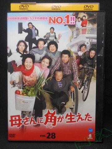 ZD01764【中古】【DVD】母さんに角が生えた Vol.28