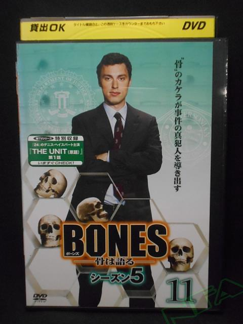 ZD01783【中古】【DVD】ボーンズ 骨は語るシーズン5