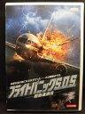 ZD20375【中古】【DVD】フライトパニックS.O.S-超音速漂流-