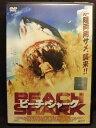 ZD20884【中古】【DVD】ビーチ・シャーク