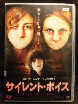 ZD22031【中古】【DVD】サイレント・ボイス