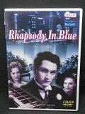 ZD02042【中古】【DVD】Rhapsody In Blue アメリカ交響楽