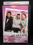 ZD02420【中古】【DVD】MY DREAM〜マイドリーム〜vol.7