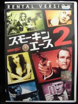 ZD32541【中古】【DVD】スモーキン・エース 2