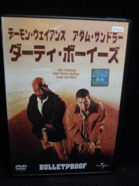 ZD33365【中古】【DVD】ダーティ・ボーイーズ