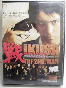 ZD34248【中古】【DVD】戦 [第弐戦]二本松の虎