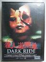 ZD34538【中古】【DVD】殺人遊園地(日本語吹替なし)