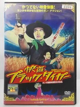 ZD35726【中古】【DVD】怪盗ブラックタイガー