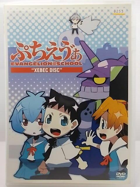 アニメ, その他 ZD36819DVDEVANGELIONSCHOOL XEBEC DISC