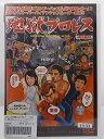 ZD37319【中古】【DVD】地獄プロレス(劇場公開作品)