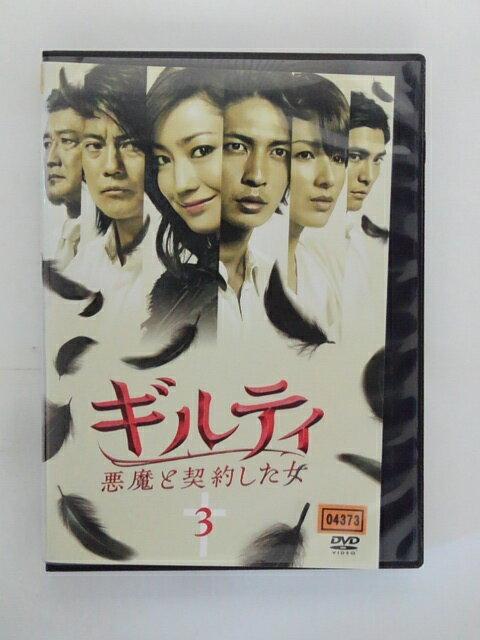 ZD37067【中古】【DVD】ギルティ 悪魔と契約した女 3