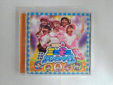 ZD38247【中古】【DVD】2003・春 ミニモニ。スペシャルライブだぴょ〜ん!/ミニモニ。