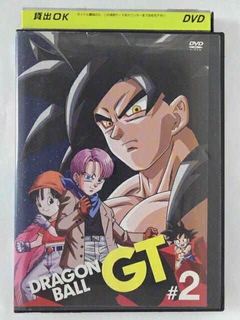 ZD38746【中古】【DVD】ドラゴンボールGT #2