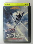 ZD40362【中古】【DVD】特殊部隊フォースメジャーハイジャック殲滅作戦