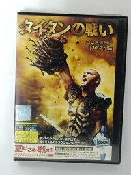 ZD40697【中古】【DVD】タイタンの戦い(2枚組)