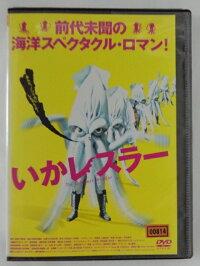 楽天市場】ZD44133【中古】【DVD】いかレスラー:ハッピービデオ