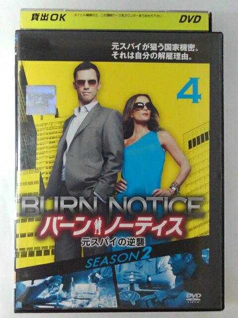 ZD47013【中古】【DVD】バーン・ノーティス 元スパイの逆襲 シーズン2 Vol.4