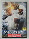 ZD47141【中古】【DVD】アイス・コング 日本語吹き替えなし