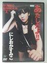 ZD47583【中古】【DVD】にしおかすみこ「あたしだよ!!」