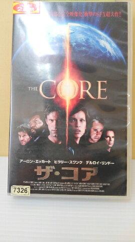 ZV00113【中古】【VHS】ザ・コア 字幕版