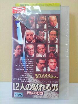 ZV00332【中古】【VHS】12人の怒れる男 評決の行方 字幕版