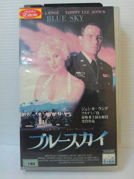 ZV00406【中古】【VHS】ブルースカイ 字幕版