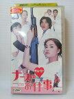 ZV00678【中古】【VHS】ナースのお仕事 ザ・ムービー