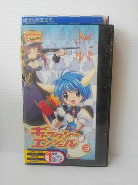 ZV01036【中古】【VHS】ギャラクシーエンジェル vol.3