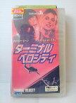 ZV01121【中古】【VHS】ターミナル・ベロシティ字幕版