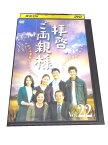 AD00464 【中古】 【DVD】 悪い女、善い女 Vol.17