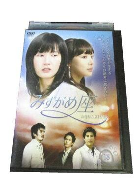 AD00589 【中古】 【DVD】 レバレッジ ファーストシーズン Vol.3