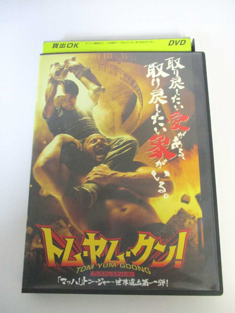 AD00831 【中古】 【DVD】 追憶 Recollection Vol.5