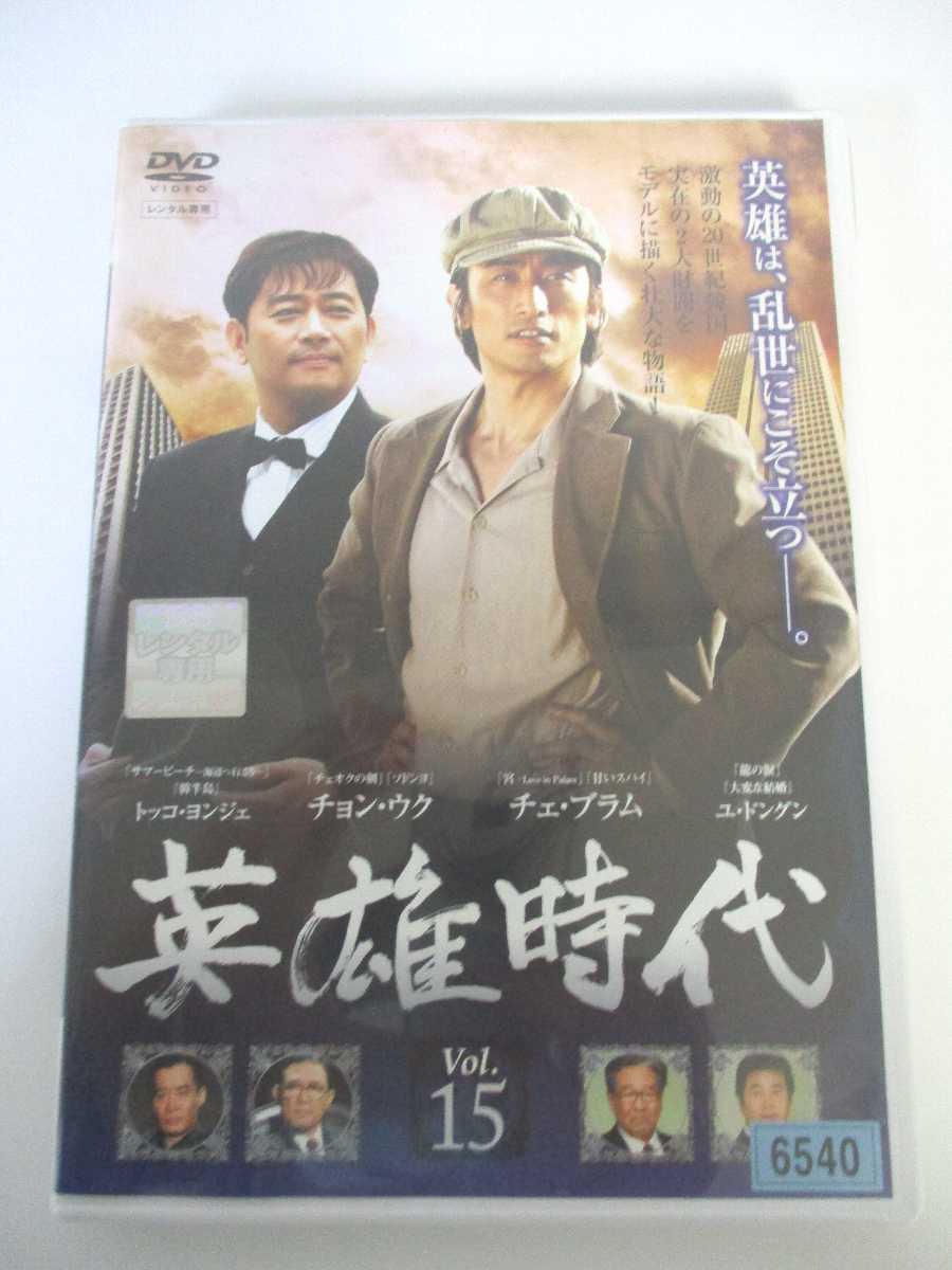 AD00833 【中古】 【DVD】 追憶 Recollection Vol.8