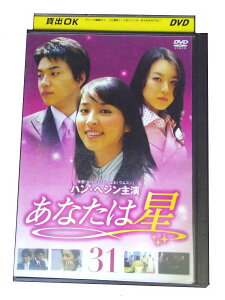 AD01074 【中古】 【DVD】 veronica MARS Vol.5