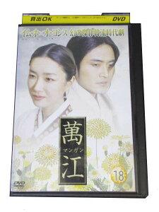 AD01086 【中古】 【DVD】veronica MARS シーズン2 vol.3