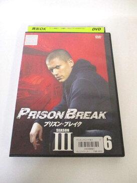 AD01485 【中古】 【DVD】 レバレッジ シーズン4 VOL.5