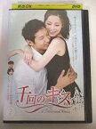 AD01823 【中古】 【DVD】 ヤダモン 2