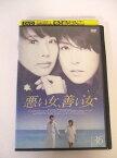 AD01971 【中古】 【DVD】 悪い女、善い女 vol.36