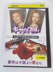 AD03659 【中古】 【DVD】 氷の微笑 2