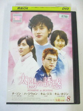 AD04087 【中古】 【DVD】 みずがめ座 AQUARIUS 25