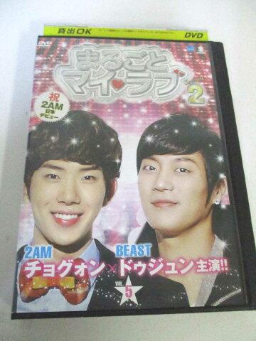 AD04232 【中古】 【DVD】 美しいあなた Vol.30