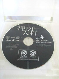 AD05274【中古】【DVD】sgWANNABE+2006LiveConcert2Making&MusicVideo