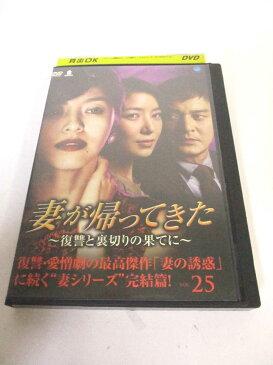 AD06112 【中古】 【DVD】 王朝の暁 〜趙光祖伝〜 第1章 第4巻