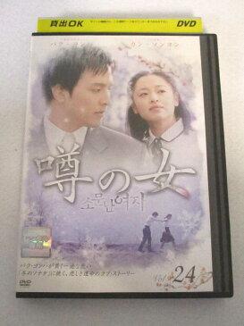 AD06680 【中古】 【DVD】 ベートーベン・ウィルス Vol.9