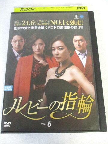 AD06934 【中古】 【DVD】 美しいあなた vol.12