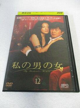 AD06986 【中古】 【DVD】 NO WAY OUT 追いつめられて