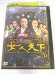 AD07147 【中古】 【DVD】 悪い女、善い女 Vol.30