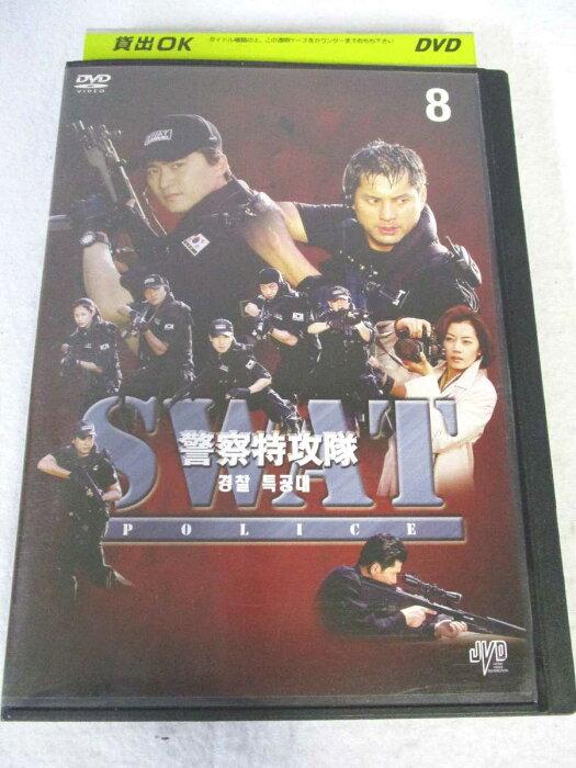 AD07321 【中古】 【DVD】 GADGUARD ガドガード Vol.9
